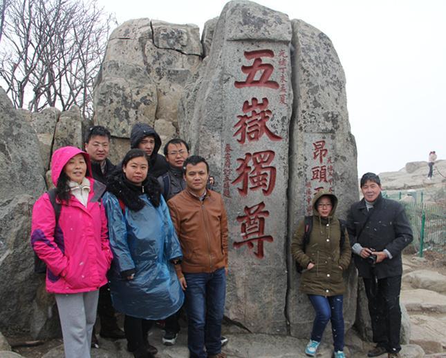 2014年11月湖北硬度计试验机团队泰山游