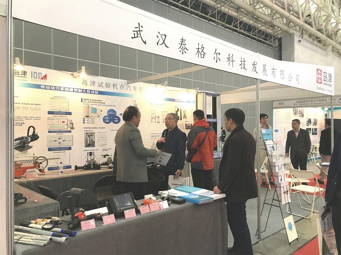 泰格尔2018年中国国际汽车技术展览会