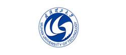 泰格尔合作客户-武汉理工大学