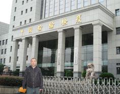 武汉泰格尔一站式供应工业检测设备