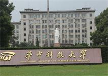 案例-华中科技大学