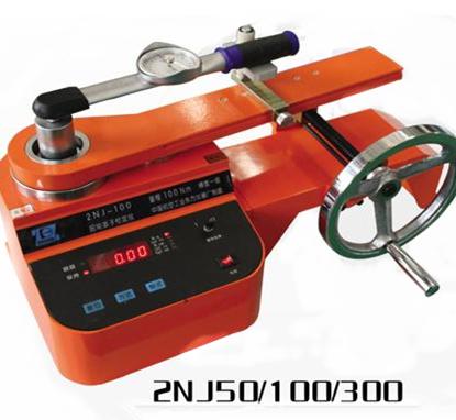 准达2NJ系列双传感器扭矩扳子检定仪