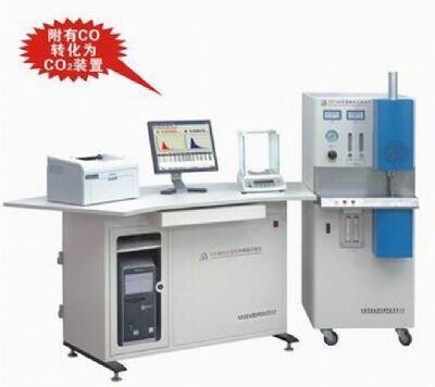 CS—8800C型高频红外碳硫分析仪